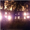 Пожар вздании бывшей военчасти вКрасноярске тушили больше 4часов