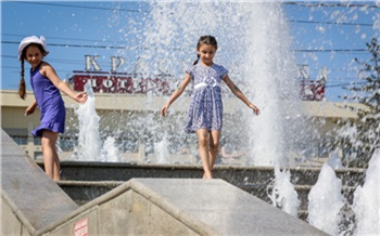 Лучшие фото июня: Счастливый город