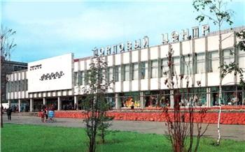 Фотоистория: Как строили ТЦ«Красноярье»