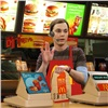 «Макдоналдс» вКрасноярске может открыться вследующем году
