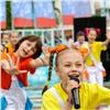 Красноярцам рассказали оглавных событиях впрограмме Дня города
