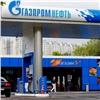Сеть АЗС «Газпромнефть» удостоена премии вобласти прав потребителей икачества обслуживания