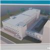 Новый корпус красноярской БСМП обещают построить раньше срока