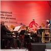 Хибла Герзмава высоко оценила красноярскую публику и оркестр