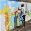 Врамках РУСАЛ-Фестиваля нанабережной Енисея создали гигантское арт-панно