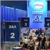 «Единая Россия» определилась скандидатами вГосдуму отКрасноярского края