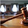 Суд начал рассматривать иск красноярского вице-мэра кдепутату озащите чести
