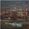 Закрытие Никелевого завода улучшит экологическую ситуацию вНорильске