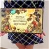 Красноярцев позвали нафестиваль шоколада сиграми идегустациями