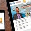 Известный российский пиарщик проведет три семинара вКрасноярске