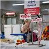 Красноярскому Центральному рынку грозит очередной штраф