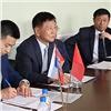 Вмэрии Красноярска обсудили сотрудничество скитайским Хэйхэ