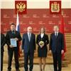 Красноярские предприятия СУЭК получили награды заразвитие социального партнерства