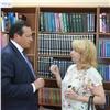 Библиотека вцентре Красноярска станет площадкой инклюзивного образования