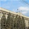 ВКрасноярском крае создано министерство лесного хозяйства