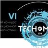 Newslab.ru победил вконкурсе инновационной журналистики Tech inMedia'16