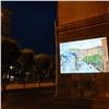 Картины Бориса Ряузова можно будет увидеть ночью настенах города