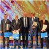 Более 50сотрудников «Норникеля» получили награды впрофессиональный праздник