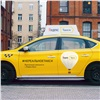 ВКрасноярске заработало Яндекс.Такси