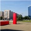 Наплощади Мира вКрасноярске появился новый арт-объект