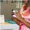 «Ростелеком» запускает продажу своей сувенирной продукции