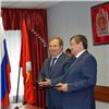 АГК направит 15млн рублей наремонт Дворца культуры идорог вАчинске