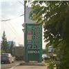 Бензин вКрасноярске продолжает дорожать