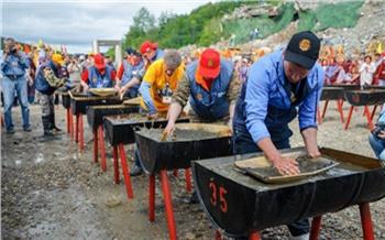 Фоторепортаж: Как моют золото наКолыме