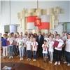 Мэр поздравил красноярский хор спобедой наВсемирных играх