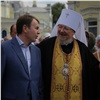 ВМинусинске отпраздновали День Крещения Руси