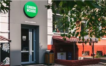 Кофейня Green House: симпатично, но с проблемами