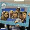 НаКольской ГМК выбирают молодых специалистов через бизнес-игры