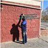 Житель Академгородка месяц просил жилищников закрасить экстремистские символы