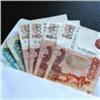 Долги позарплате вКрасноярском крае почти достигли 190 млн рублей