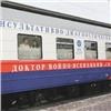 Красноярский поезд здоровья отправится впервый рейс после летнего отпуска