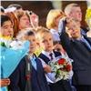 Самому юному красноярскому первокласснику едва исполнилось 6 лет