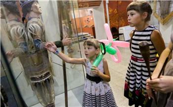 Музеи, лазертаг иквесты для детей