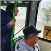 Вкрасноярских автобусах устанавливают видеокамеры