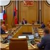 Красноярские депутаты предложат Госдуме отменить сборы накапремонт (видео)