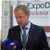 ВМВДЦ «Сибирь» открылся Красноярский лесопромышленный форум