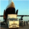 ИзКрасноярска вылетел первый рейс сгумпомощью для Приморья