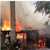 Наул. Киренского сгорели частные постройки