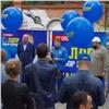 ЛДПР призвала красноярцев прийти навыборы