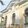 Закончилась реставрация особняка Гадаловых вцентре Красноярска