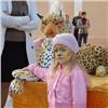 Бородинцы собрали деньги наспасение леопардов