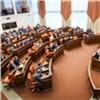 Крайизбирком официально признал выборы вЗаксобрание состоявшимися