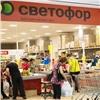Красноярские магазины «Светофор» оштрафовали на100 тысяч рублей