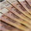 Красноярцу грозит додвух лет завозврат долга купюрой «банка приколов»