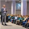 Краевая молодежная бизнес-школа открыла прием заявок