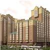Красноярцы смогут приобрести трехкомнатную квартиру вЖК«Рябиновый сад» соскидкой